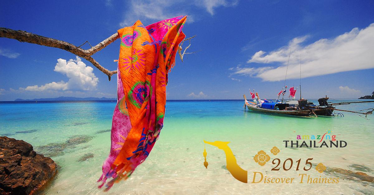 Trang Beach - offer