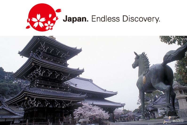 Mizumadera-Temple